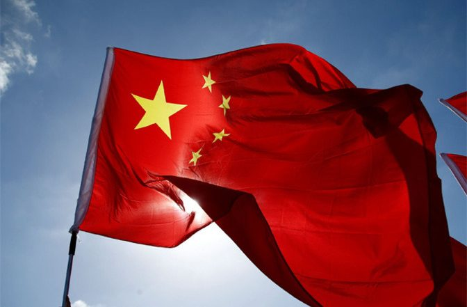 TradingHUB Forex Trading | China regains spot as largest foreign U.S. creditor | www.tradinghub.co.uk