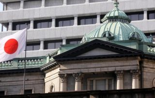 Japan's Central Bank Keeps Policy Unchanged Amid Unexpected Dissent| #TradingHUB #Forex #Trading | www.TradingHUB.co.uk